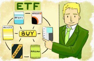 Как нельзя инвестировать в ETF-фонды